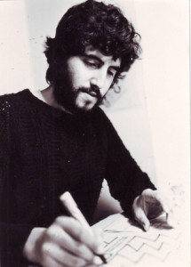 Diagramador y diseñador del Fortín Mapocho