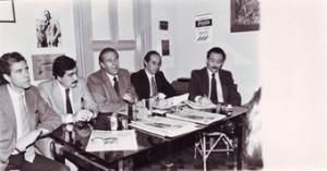 Directorio de Fortín Mapocho